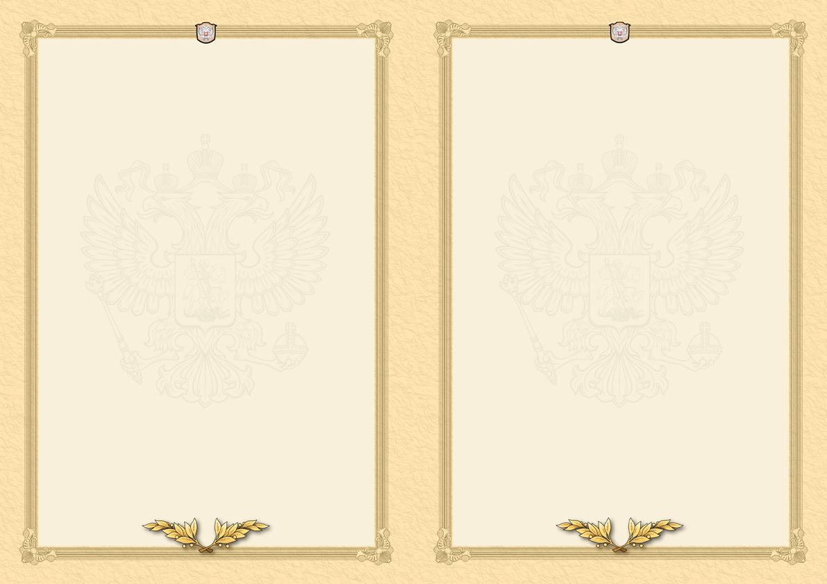 Как сделать фон для грамоты в фотошопе